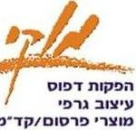 logo_muky