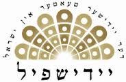 yiddishpiel