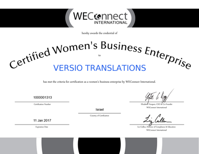 VersioTranslations_Certificate 400px